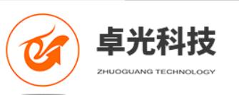 重庆网站推广_重庆网站建设_重庆做网站公司_重庆卓光科技有限公司