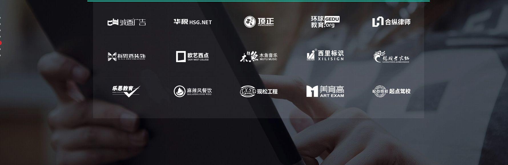 重庆网站建设gongsi
