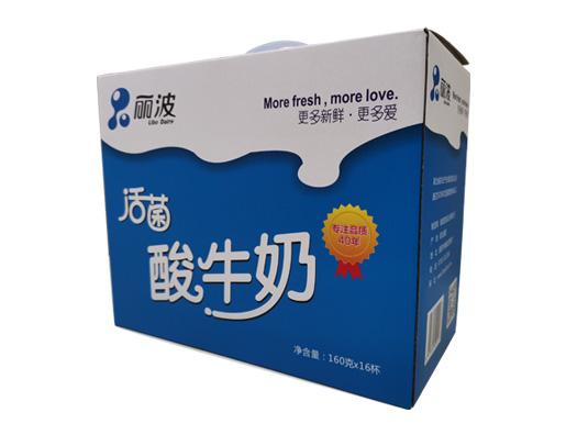 酸牛奶禮品盒