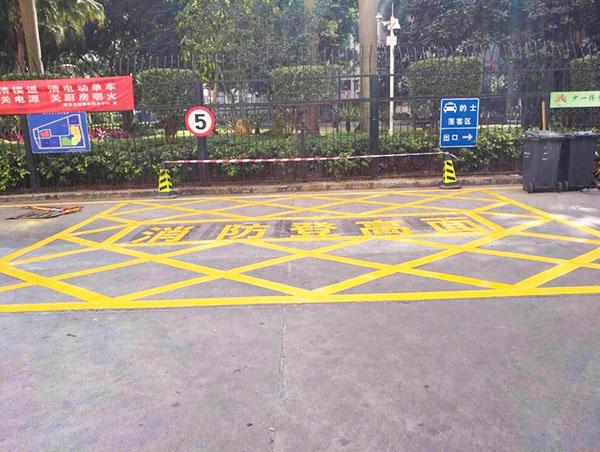 云南消防通道道路划线