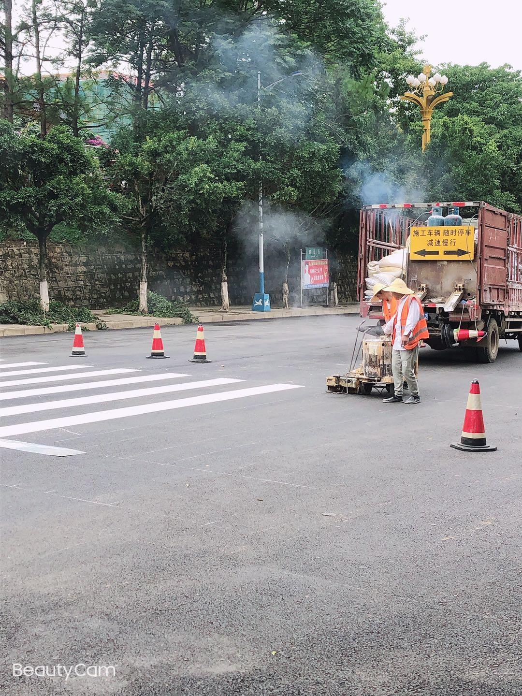 临沧道路划线施工