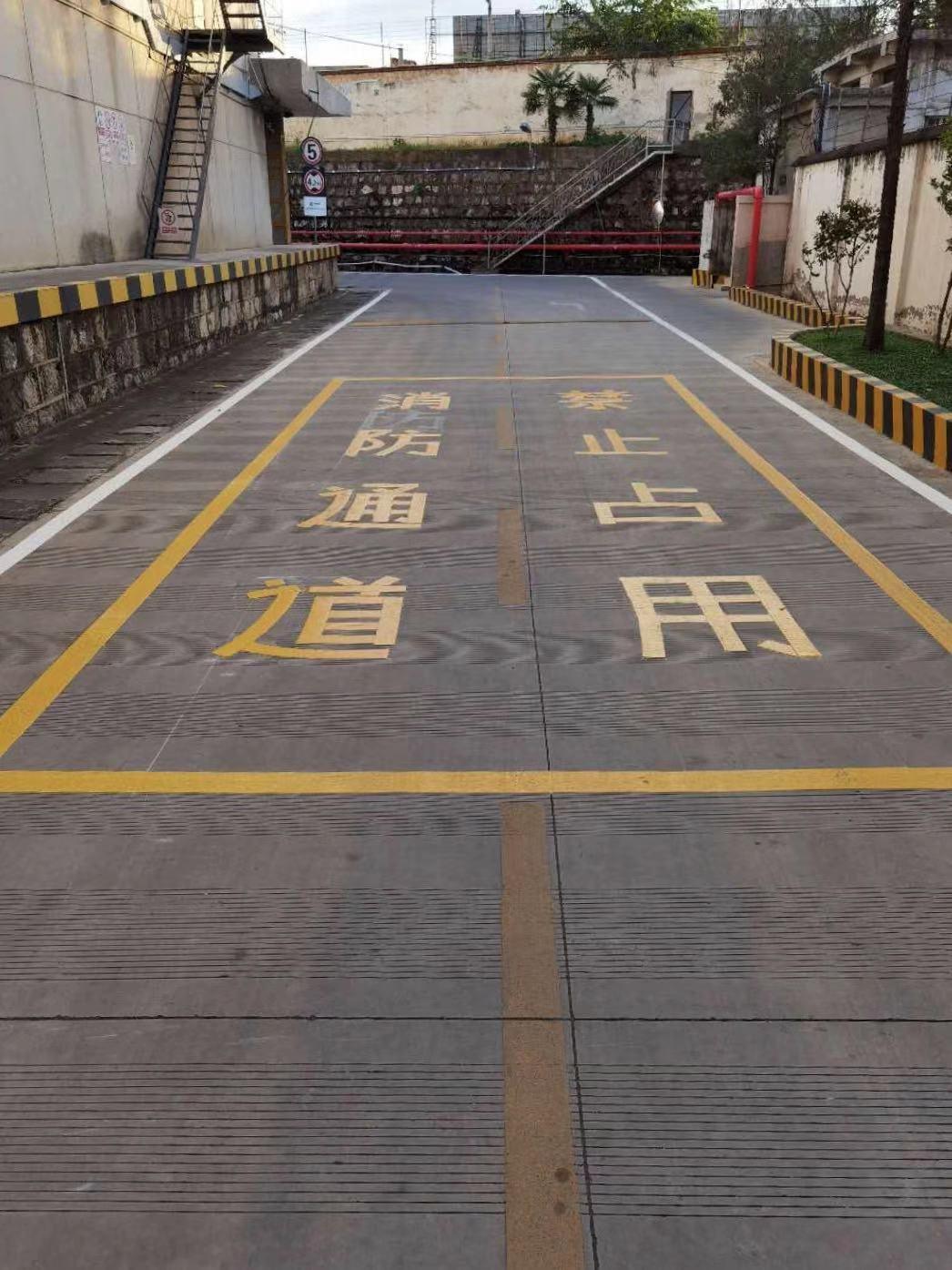 云南公路热熔标线施工