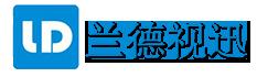 云南兰德视迅科技有限公司_Logo