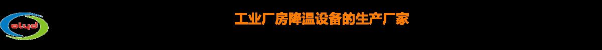 武汉欧利达环保设备公司