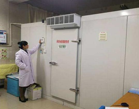 西安疾控中心疫苗冷库