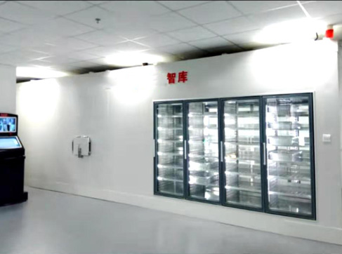 西安自动化血浆冷库