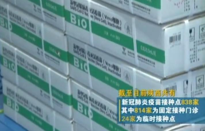 医疗冷藏库国家药食品监局验收标准