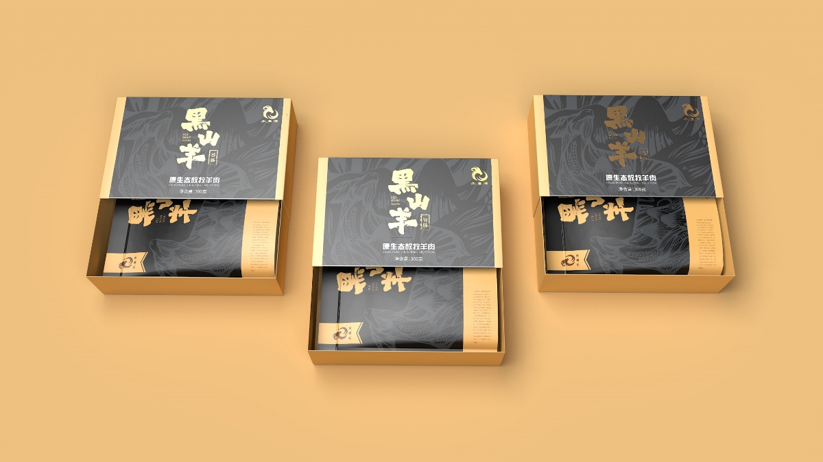 北京市包装设计公司包装盒印刷制作的七大问题讲解电话咨询