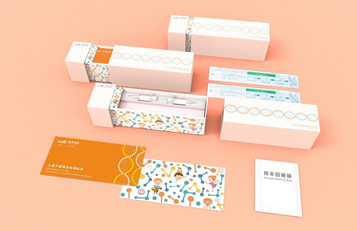 北京市包装设计企业,北京市包装设计厂,北京市包装公司