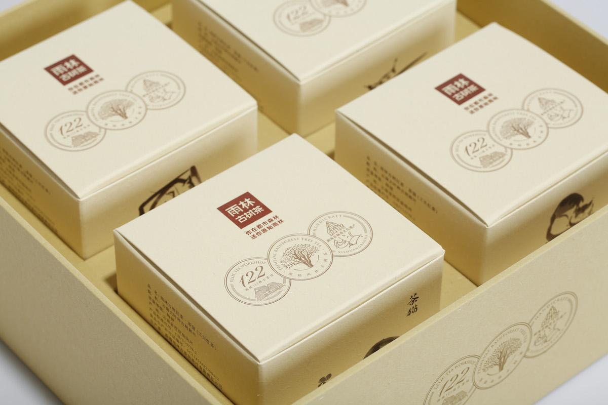 北京食品包装盒设计,北京药品盒包装设计,北京电子产品包装设计