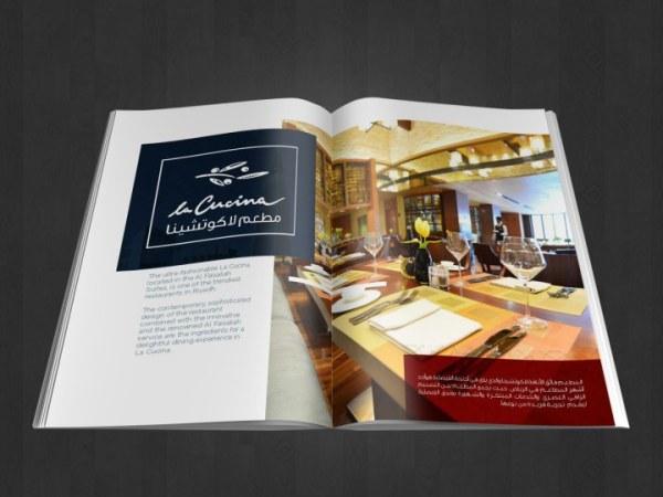 样本画册设计印刷包装,北京设计印刷画册包装,北京印刷设计包装公司