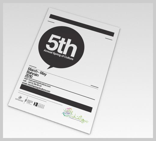 北京企业画册设计印刷厂