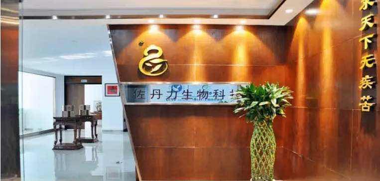 佐丹力生物科技有限公司为什么要选择深圳网站优化公司进行企业网络推广