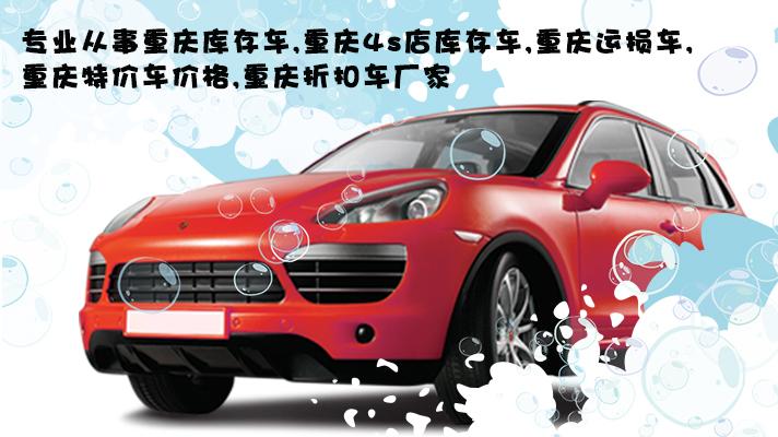重庆业硕汽车销售有限公司加入龙岗网站公司制作网络推广