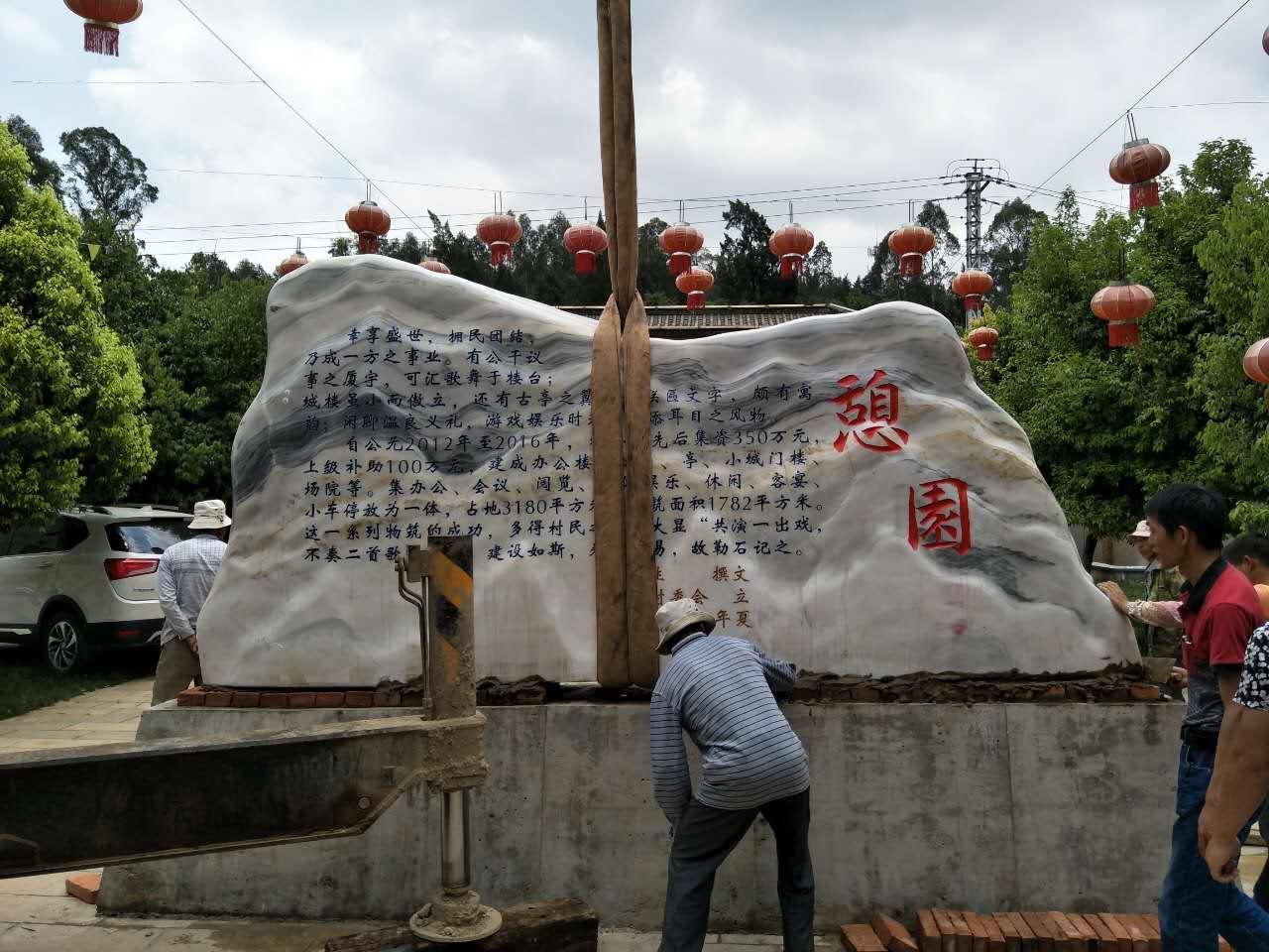 云南石景石商贸有限公司成功加入龙岗网站优化公司做网站推广