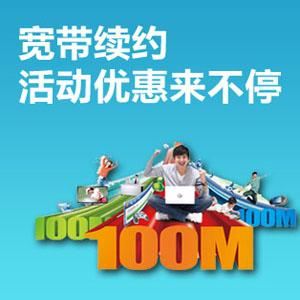 重庆宽带办理公司加入龙岗网站建设公司做seo优化