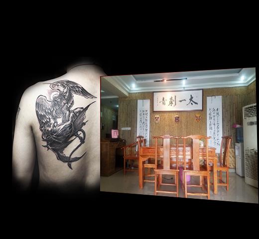 重庆纹身签约于龙岗网站建设公司做网络推广