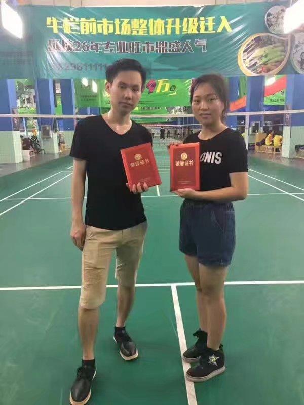 龙岗富海360活动2017年08月05日羽毛球比赛圆满结束