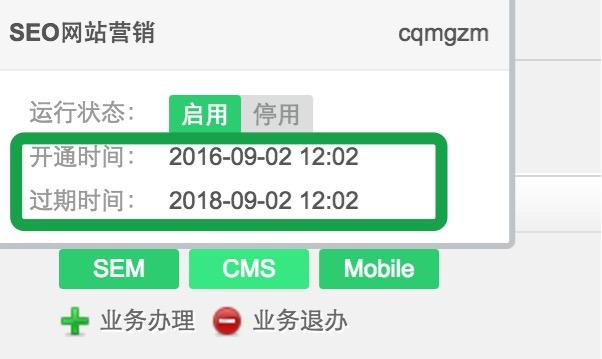 重庆消防应急灯价格继续续费龙岗网站建设公司做网络推广