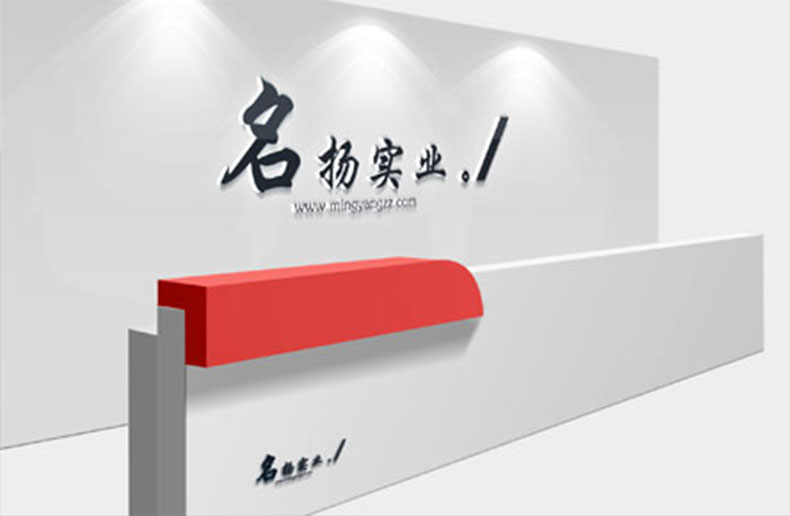 沈阳资质代办公司加入龙岗网站建设公司制作网站设计方案