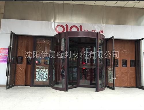 沈阳棉门帘购买龙岗网站建设公司一套网络推广软件
