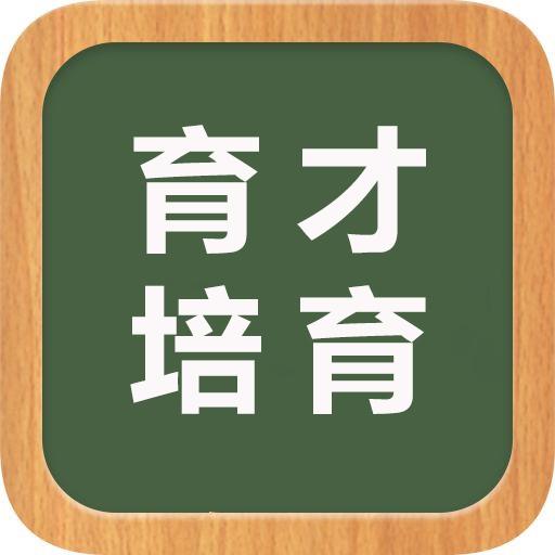沈阳高考辅导班网络推广方案由龙岗网站建设公司制作