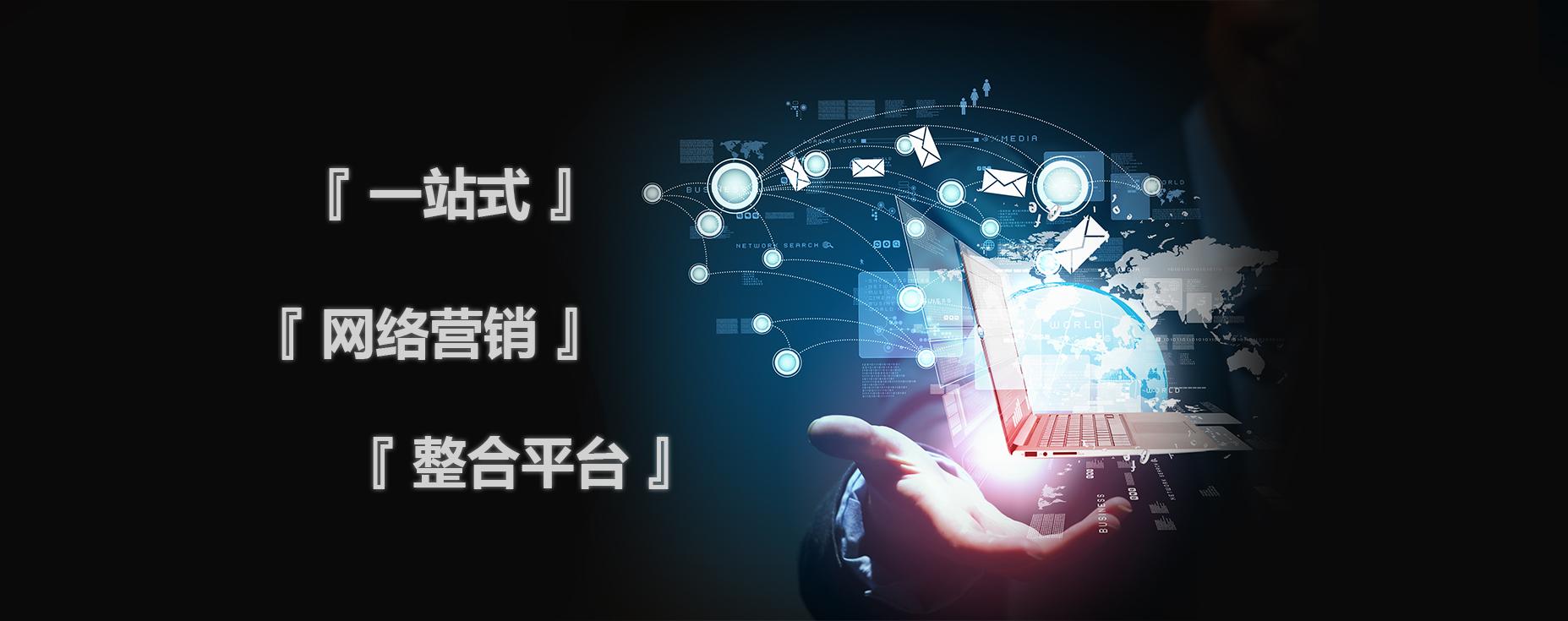深圳整站优化公司签约龙岗富海360推广合作