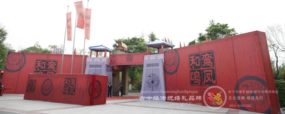 龙岗网站推广公司为您推荐贵州婚庆公司