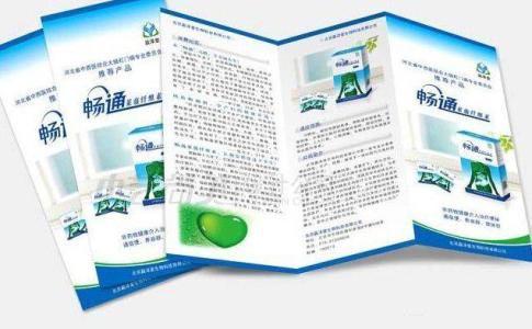 西安无纺布手提袋终于签约与龙岗网站优化公司合作做百度推广