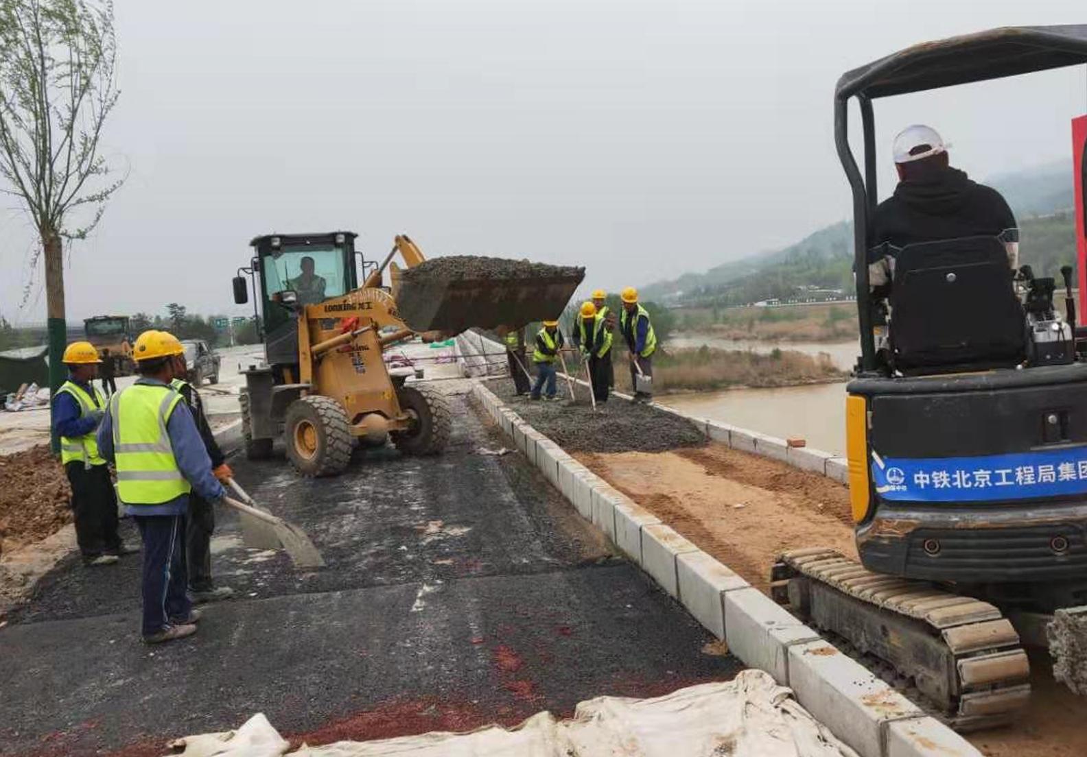 三河一山灞河段透水路面项目