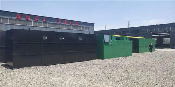 服务区生活污水处理设备