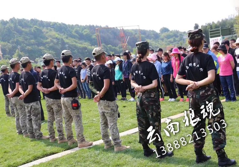 云南学校军训