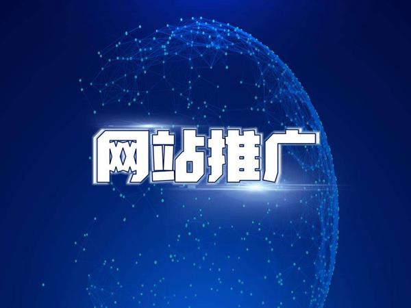 """成都网站搭建推广公司浅谈:网站制作""""三不要"""""""