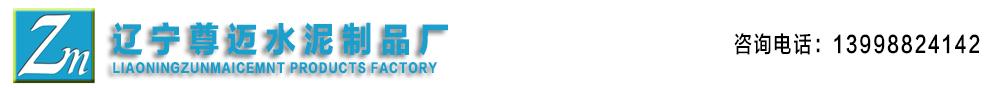 烟道厂_Logo