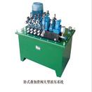机床液压泵站厂家最新机床液压传动系统的设计--很高兴与大家见面