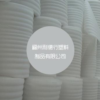 白色珍珠棉卷材