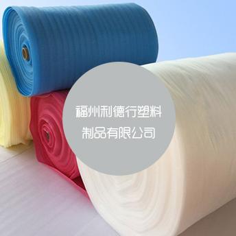 珍珠棉epe卷材