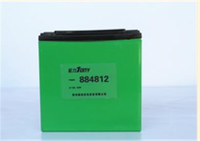 48V12AH鋰電池