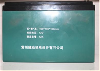 12V12AH鋰電池