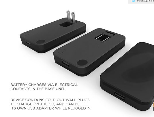 昆明锂电池移动充电器
