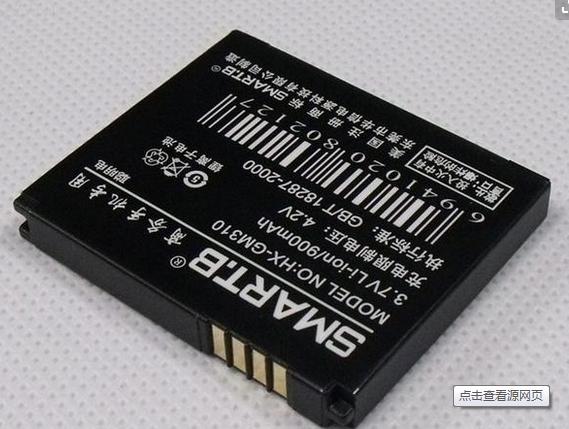 锂电池技术专业培训