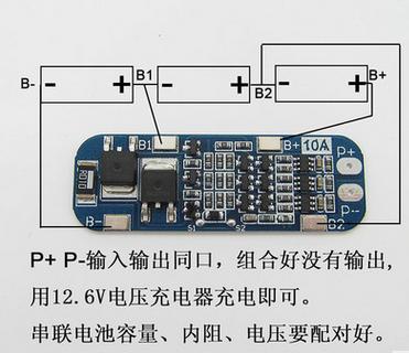 鋰電池保護板哪家強