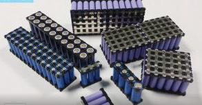 鋰電池組多容量多組合定制廠家