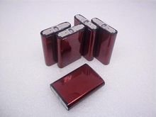 折疊方型鋰離子電池