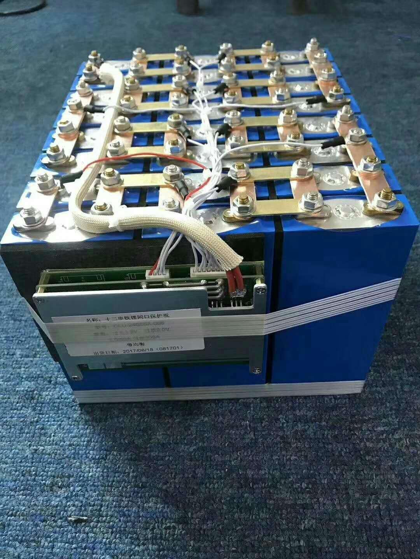 电动车锂电池供货