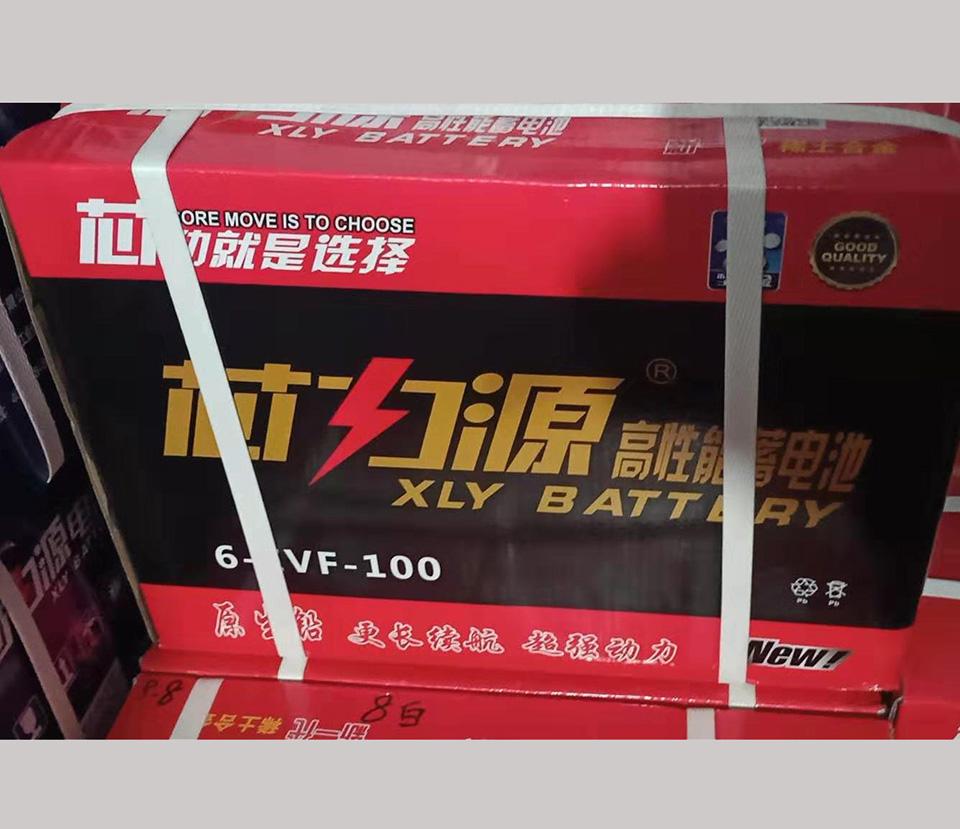新能源动力电池