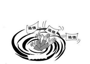 合法追讨个人债务要具备哪些条件