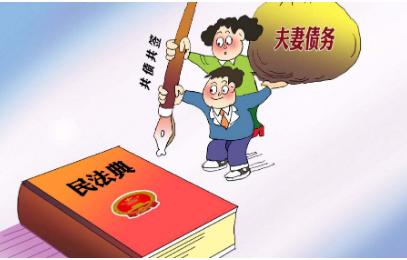 东城债务律师李军讲解夫妻共同债务的认定