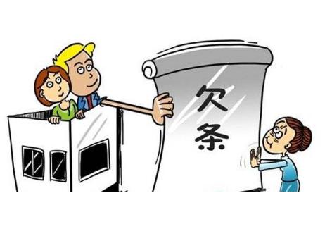 东城北京律师李军如何快速有效追讨 债务