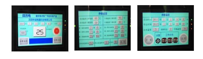 沈陽熔鋁爐:節能熔鋁爐的節能效果